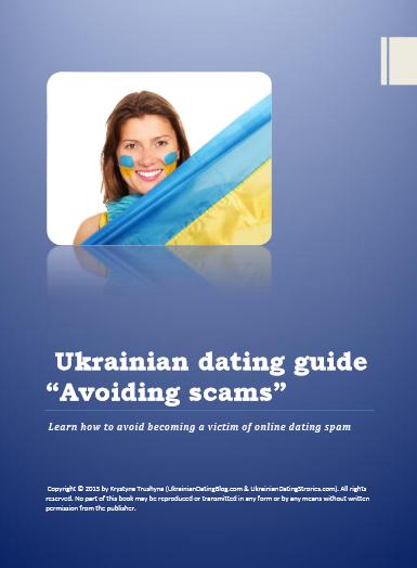 ukraine anti-scam guide